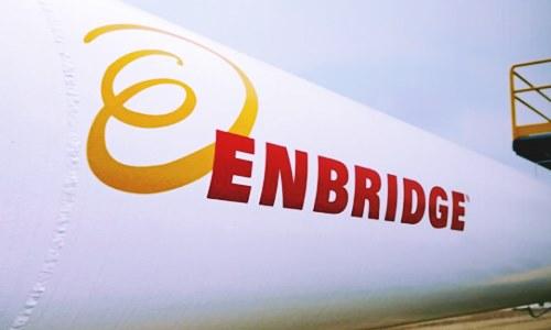 enbridge construction access road pipeline explosion site