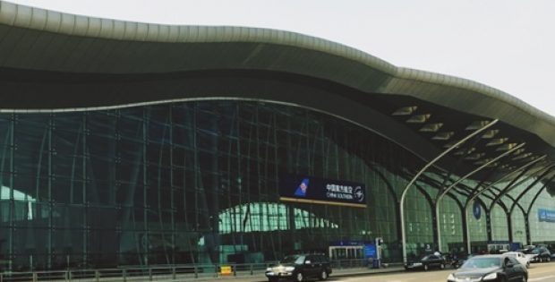 Xinjiang airport expansion project worth $6b gets approved by China