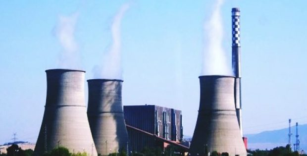 BHEL commissions thermal plant